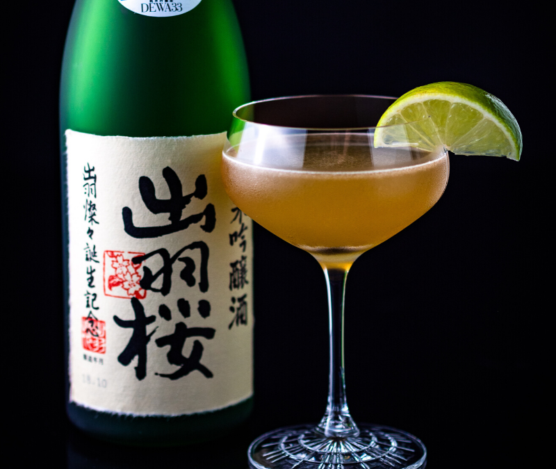 Sakequiri